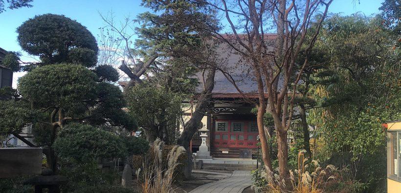 Daikokuten Kyooji Temple.